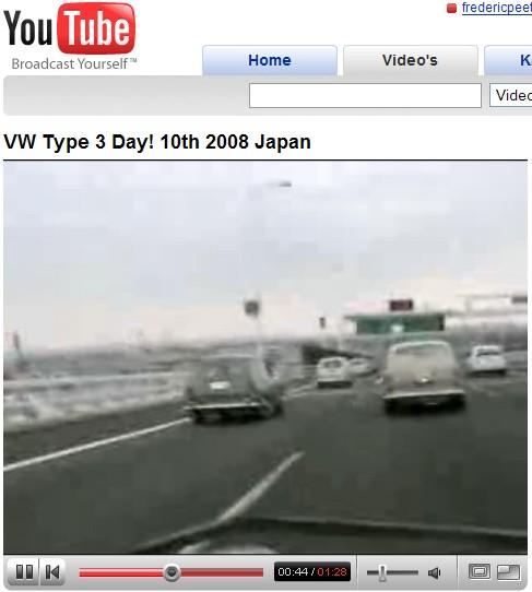 type three day 2008