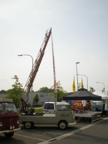 IMGP5771